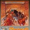 Juego online Pharaoh (Atari ST)