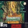 Juego online Romance of the Three Kingdoms IV: Wall of Fire (Snes)