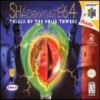 Juego online Shadowgate 64: Trials of the Four Towers (N64)