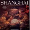 Juego online Shanghai (Atari ST)