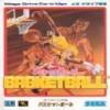 Juego online Super Real Basketball (Genesis)