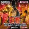 Juego online Tekken Advance (GBA)