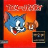 Juego online Tom & Jerry (Atari ST)