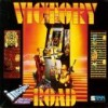 Juego online Victory Road: The Pathway to Fear (AMIGA)