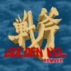 Juego online Golden Axe Remake (BOR)