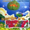 Juego online Super Fantasy Zone (Genesis)