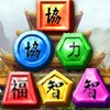 Juego online Travel To China