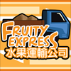 Juego online Fruity Express
