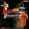 Art of Fighting 2 (NeoGeo)