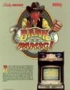 Juego online Bank Panic (Mame)