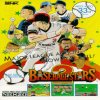 Juego online Baseball Stars 2 (NeoGeo)