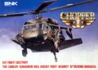 Juego online Choper I (Mame)