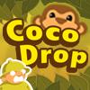 Juego online Coco Drop