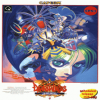 Juego online Darkstalkers: The Night Warriors (Mame)