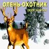 Juego online Deer Hunter (Genesis)