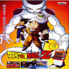 Juego online Dragonball Z (Mame)
