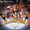 Juego online Fighting Vipers (SEGA Model 2)