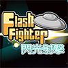 Juego online Flash Fighter