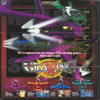 Juego online Giga Wing (Mame)