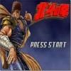 Juego online Hokuto no Ken (MUGEN)