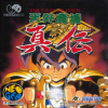Juego online Far East of Eden - Kabuki Klash (NeoGeo)