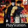 Juego online Kensei: Sacred Fist (PSX)