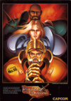 Juego online Knights of the Round (Mame)