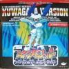 Juego online Medarot: Perfect Edition - Kuwagata Version (WS)