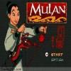 Juego online Mulan (Genesis)