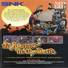 Juego online Nightmare in the Dark (NeoGeo)