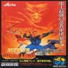 Juego online Ninja Commando (NeoGeo)