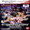 Juego online Digimon Tamers Battle Spirit 1-5 (WSC)