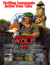 Juego online Operation Wolf (Mame)