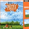 Juego online Puzzle (the movie)