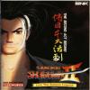 Juego online Samurai Shodown II (NeoGeo)
