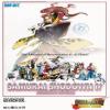 Juego online Samurai Shodown IV - Amakusa's Revenge (NeoGeo)