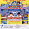 Juego online Sega Sonic The Hedgehog (MAME)