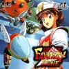 Juego online Space Fantasy Zone (PC ENGINE CD)