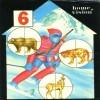 Juego online Ski Hunt (Atari 2600)
