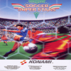 Juego online Soccer Superstars (MAME)