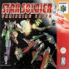 Juego online Star Soldier: Vanishing Earth (N64)