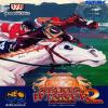 Juego online Stakes Winner 2 (NeoGeo)