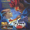 Juego online Street Fighter Alpha 2 (MAME)