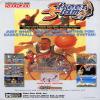 Juego online Street Slam (NeoGeo)