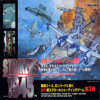 Juego online Strikers 1945 (NeoGeo)