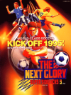 Juego online Super Sidekicks 3 - The Next Glory (NeoGeo)