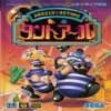 Juego online Puzzle and Action: Tanto-R (Genesis)