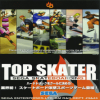 Juego online Top Skater (Mame)