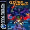 Juego online The Story Of Thor 2 (SATURN)