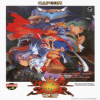 Juego online Vampire Savior: The Lord of Vampire (Mame)